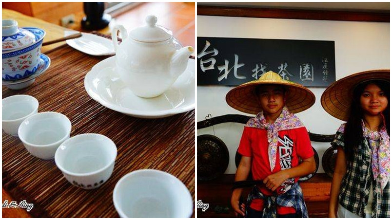 台北市南港區 南港茶葉製造示範場