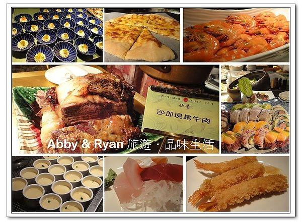 台北市中山區 欣葉日本料理 (中山店)