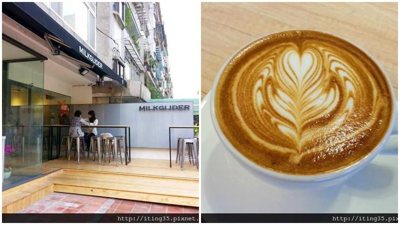 台北市松山區 Milkglider Latteartist Unity