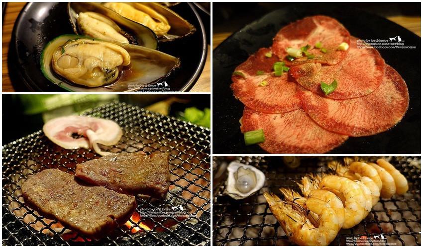 新北市樹林區 燒肉眾精緻炭火燒肉(樹林保安店)