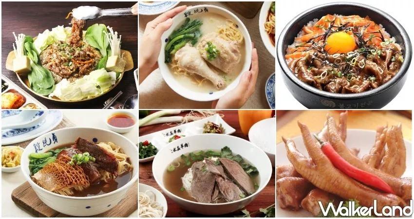 新北市新店區 京站時尚廣場小碧潭店-森林食光62