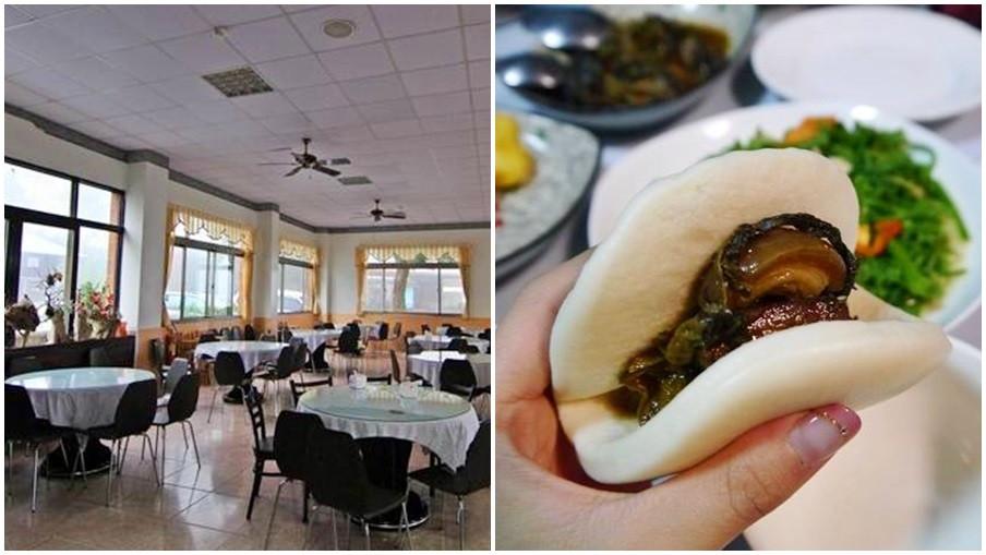 苗栗縣三義鄉 雲洞山莊餐廳