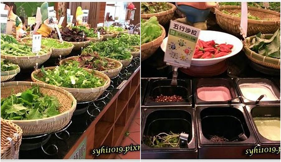 高雄市鳳山區 百草饌原生鍋物