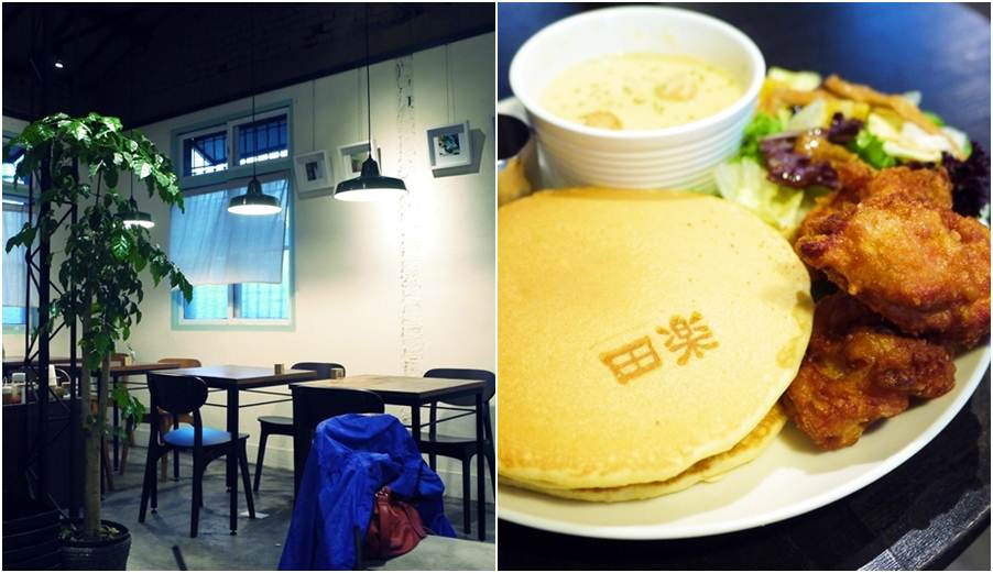 台中市西區 for Farm Burger 田樂 (小公園店)