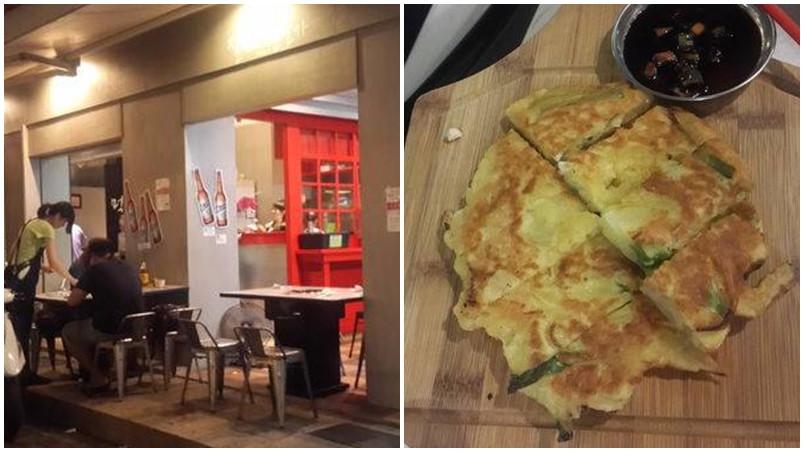 高雄市新興區 紅屋瓦韓式料理