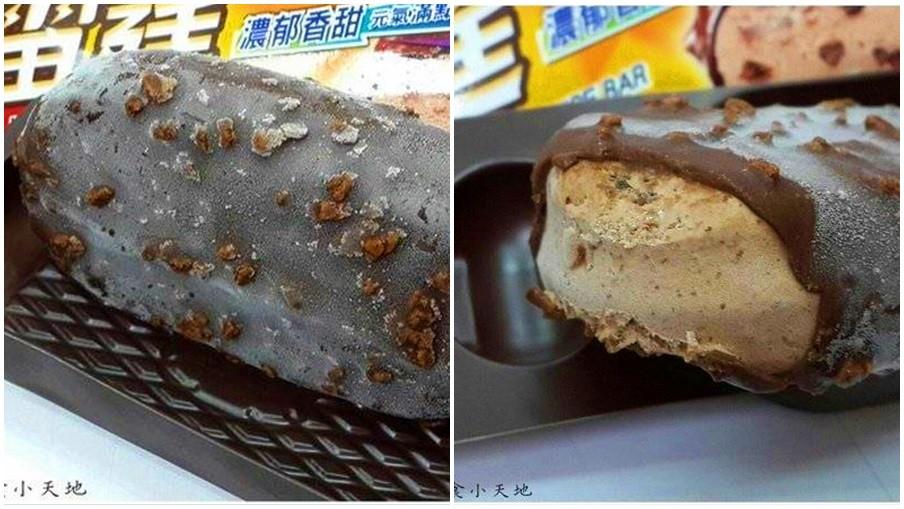 台中市南區 雷神巧克力雪糕