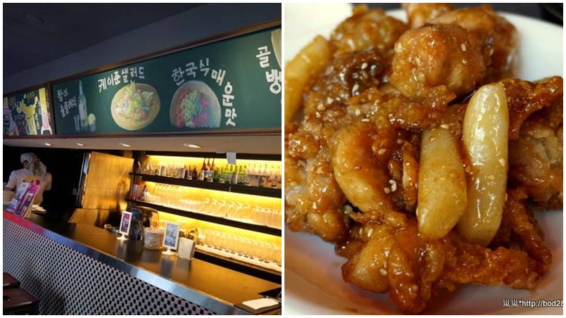 台北市大安區 都教授韓國炸雞 (忠孝店)