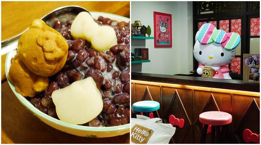 台北市大安區 紅櫻花Hello Kitty台灣伴手禮 & 凱蒂冰果室