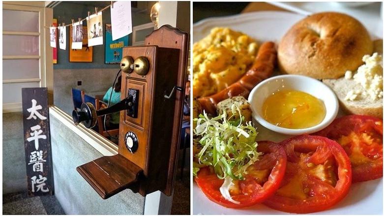 宜蘭縣宜蘭市 合盛太平 Cafe story