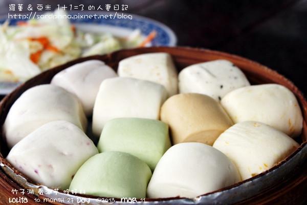 台北市北投區 苗榜海芋園