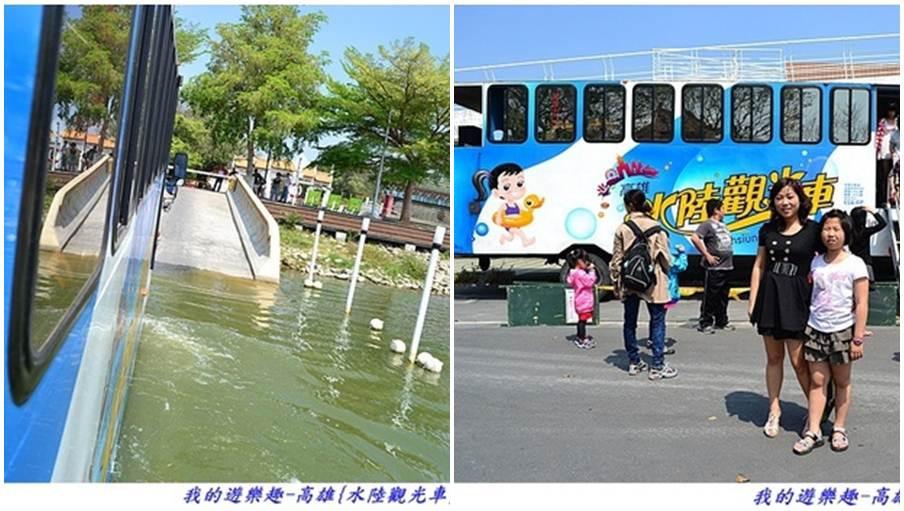 高雄市苓雅區 君鴻國際酒店(交觀業字第1414號)