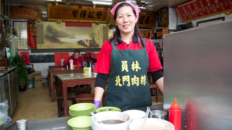 彰化縣員林鎮 北門肉粽
