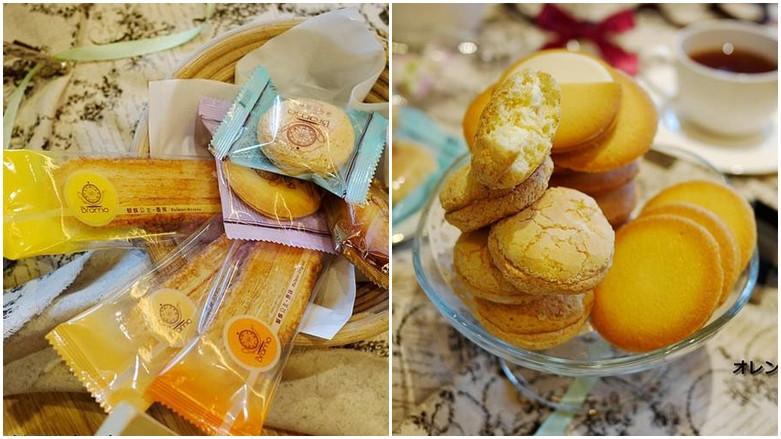 新北市土城區 Amo 阿默典藏蛋糕 (台北土城總店)
