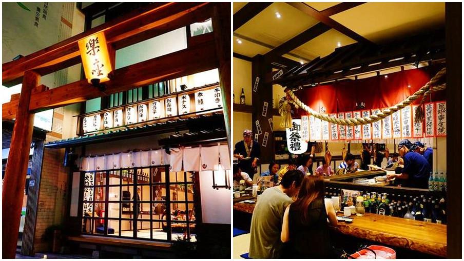 台中市北屯區 Rakuza Robatayaki 樂座爐端燒 (崇德店)
