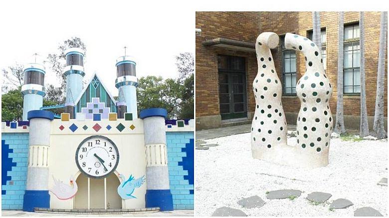 新竹市東區 新竹公園(玻璃工藝博物館)