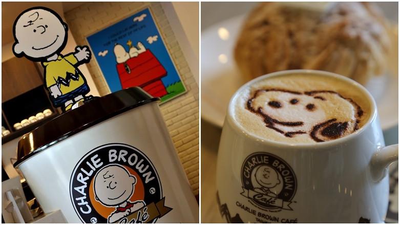 高雄市左營區 Charlie Brown Cafe 查理布朗咖啡 (高雄巨蛋店)