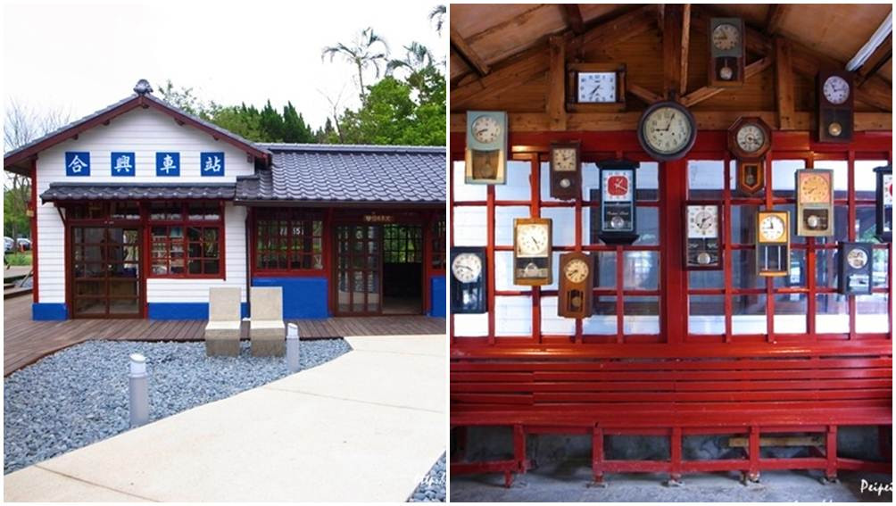 新竹縣橫山鄉 合興車站 (愛情火車站)