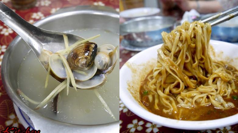 宜蘭縣頭城鎮 麻醬麵蛤蜊湯