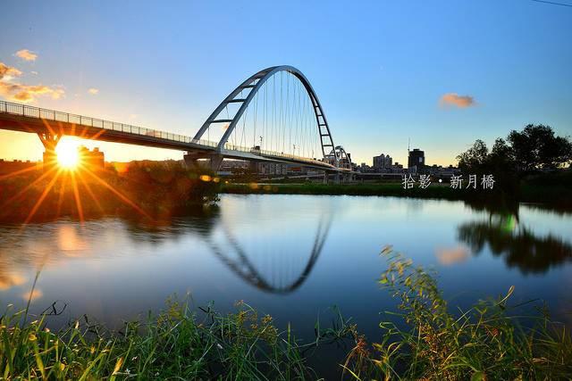 新北市新莊區 新月橋