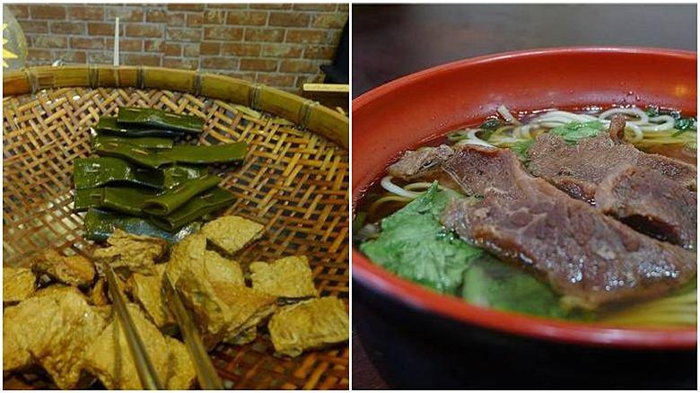 新竹市東區 老段牛肉麵