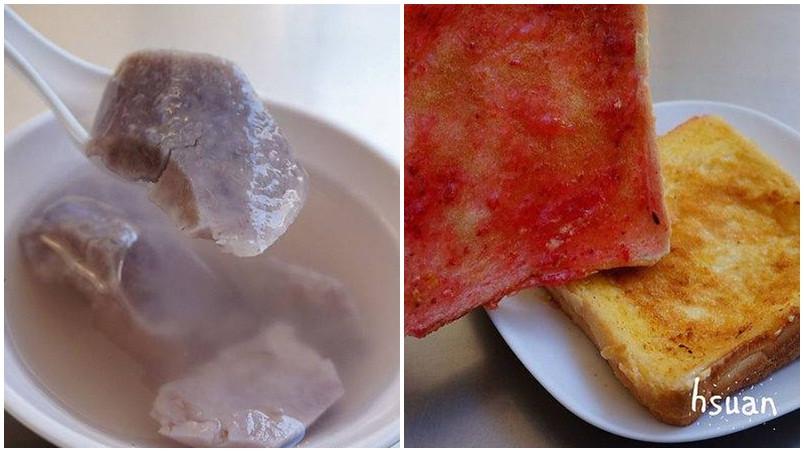 台中市中區 阿斗伯冷凍芋