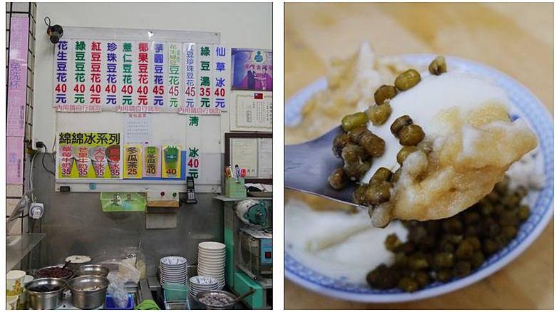 新竹市東區 立晉豆花
