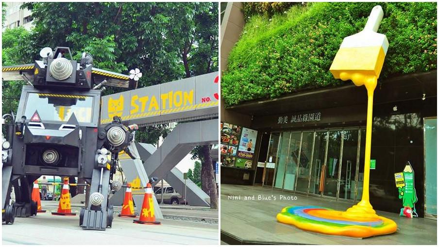 台中市西區 綠圈圈 夏日藝術季