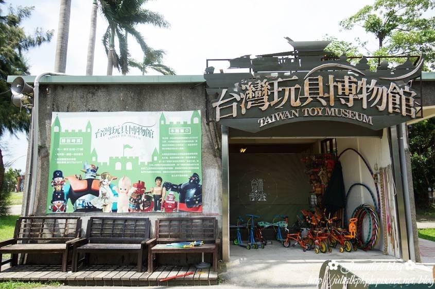 新北市板橋區 台灣玩具博物館