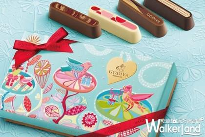 GODIVA全新限量「七夕情人節片裝巧克力禮盒15片裝」免費寄送!(無須回郵)