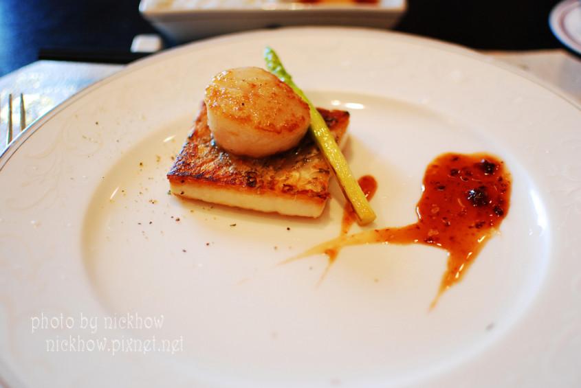 [高雄前金] 食材新鮮美味的漢來大飯店45F鐵板燒 ...