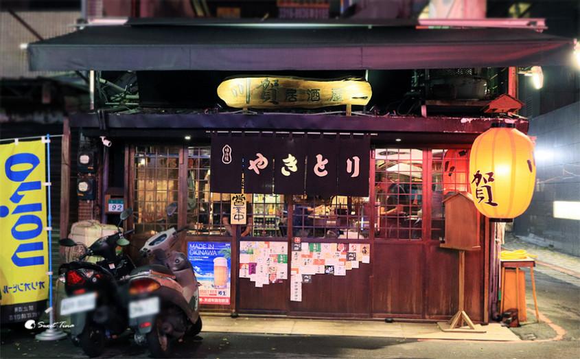中山区】川贺烧烤居酒屋 - 道地日本风味 / 奶油螃蟹一锅两吃