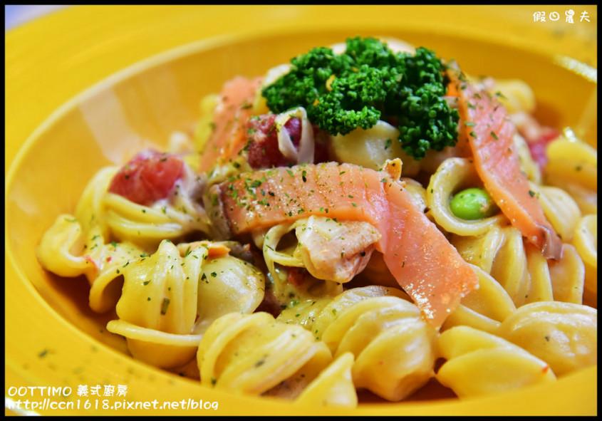 OOTTIMO 義式廚房DSC_4668