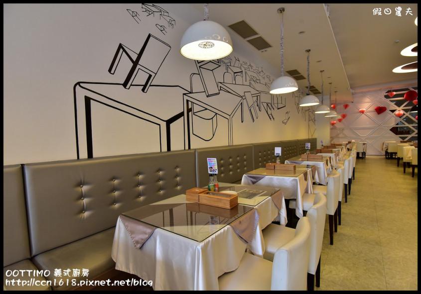 OOTTIMO 義式廚房DSC_4595
