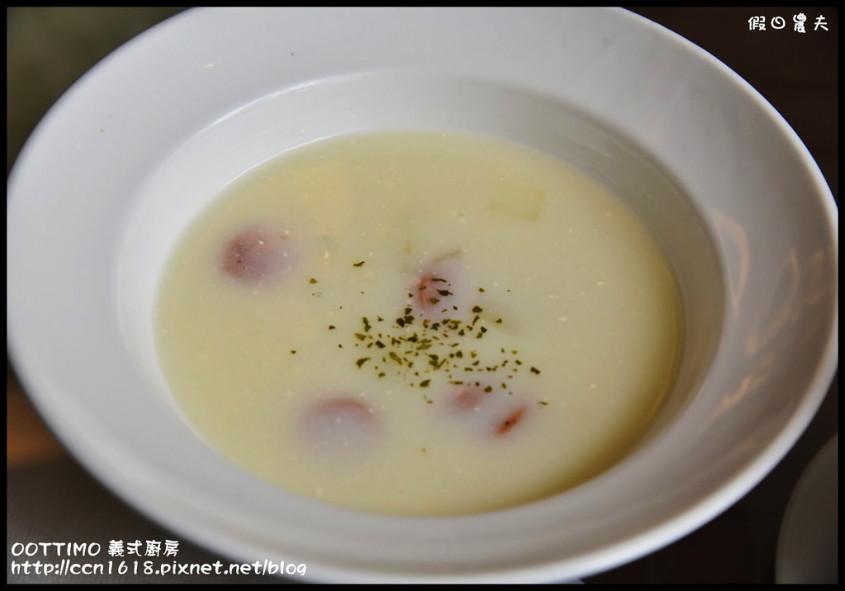 OOTTIMO 義式廚房DSC_4617