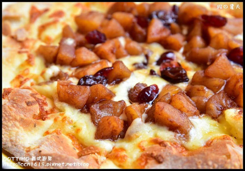 OOTTIMO 義式廚房DSC_4642