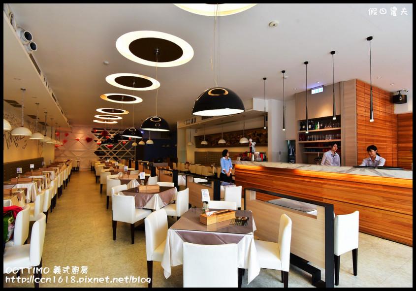 OOTTIMO 義式廚房DSC_4594