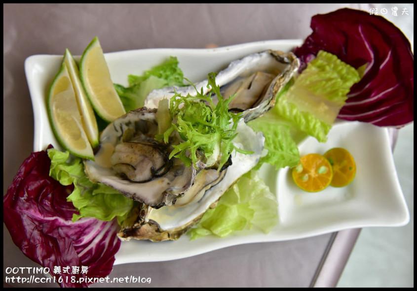 OOTTIMO 義式廚房DSC_4625