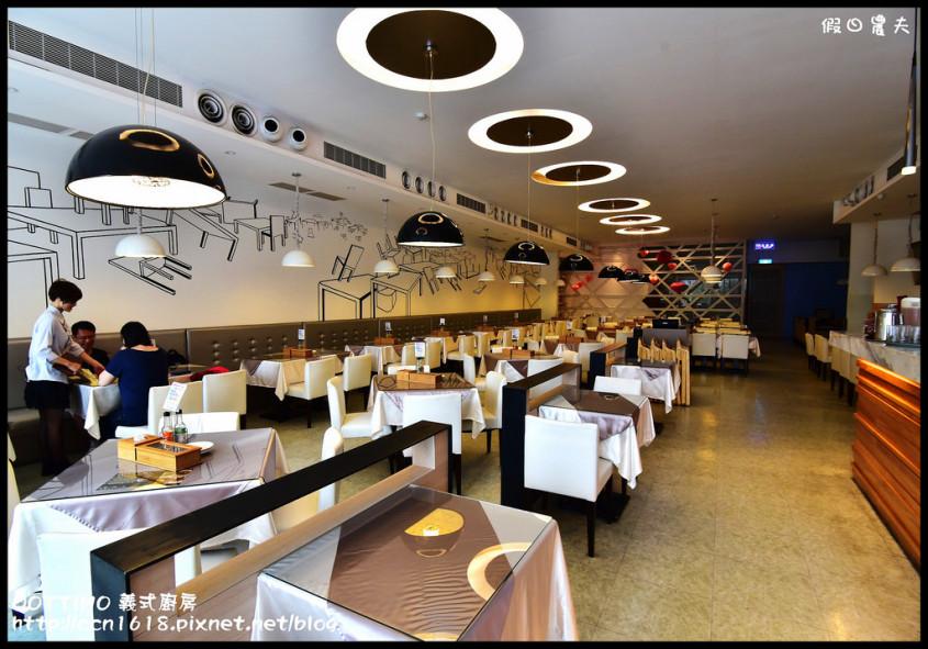 OOTTIMO 義式廚房DSC_4582