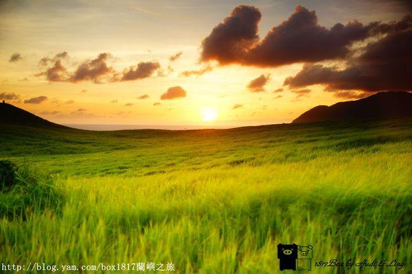 兰屿】青青草原.夕阳无限好