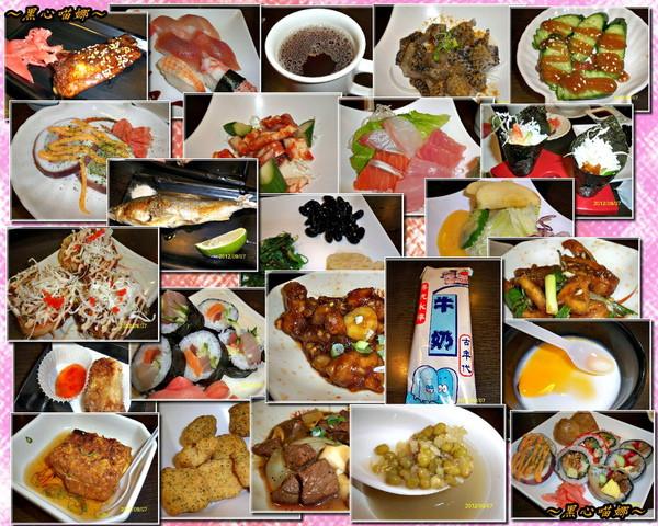 2012.09.07 -【高雄】金澤食堂(吃到飽) – WalkerLand 窩客島