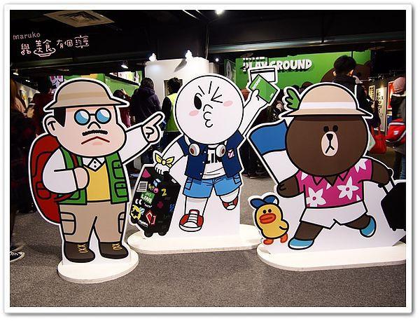 【maruko趴趴走】史上最萌~line friends互动乐园台北国立台湾科学图片