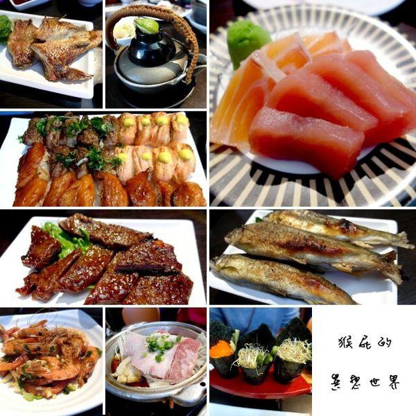 【台中吃到飽】CP值頗高日本料理吃到飽!和原日式家庭料理 ...