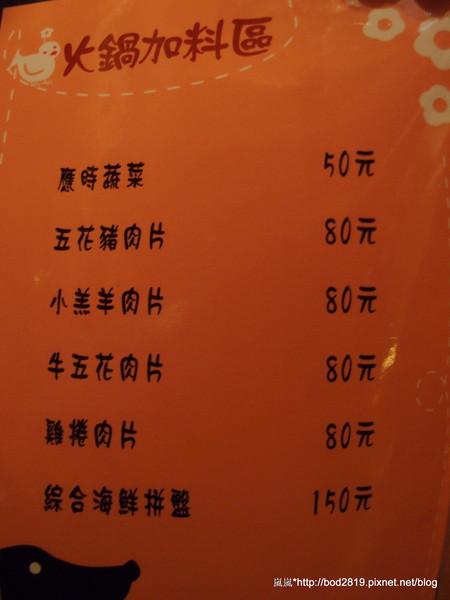 【台中東海】花現鳥地方-眾多人推薦的濃郁乳酪鍋