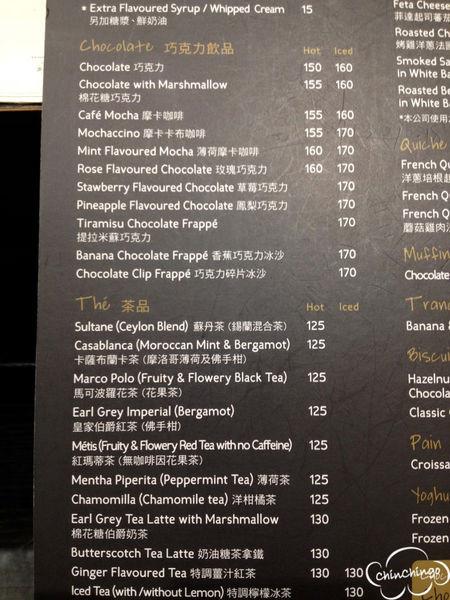 Agnes B Cafe Taipei Menu