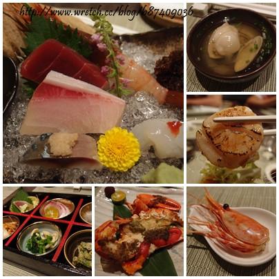 帕莎蒂娜日本料理箸(Hashi) - WalkerLand 窩客島