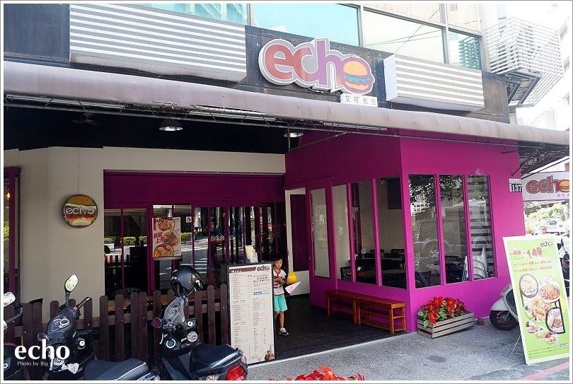 【台中】echo 艾可先生漢堡餐廳‧海陸雙併可愛小漢堡、高C/P值 ...