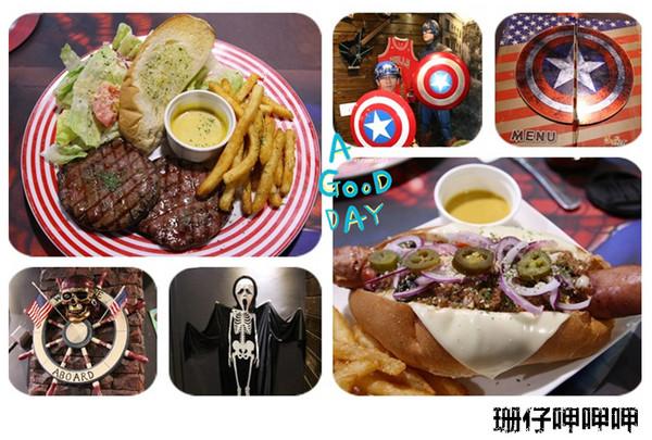 3mins美式餐廳(中美店)復仇者聯盟×異國風味×美味佳餚~大推 ...