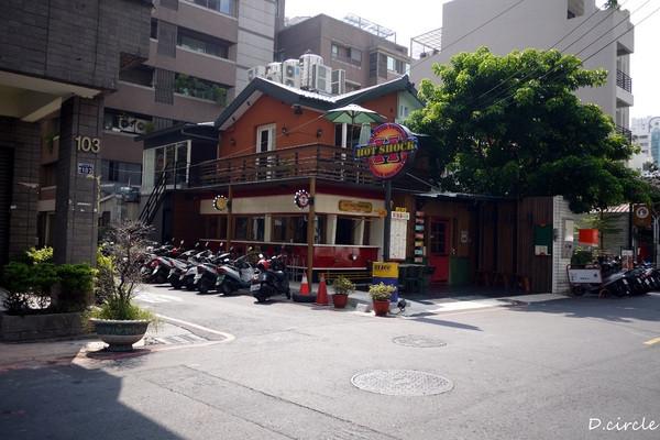 Hot Shock 哈燒庫美式休閒餐廳 - WalkerLand 窩客島