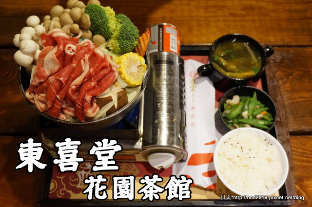 【台中潭子】東喜堂花園茶館-環境清幽隱密,適合聚餐跟約會 ...