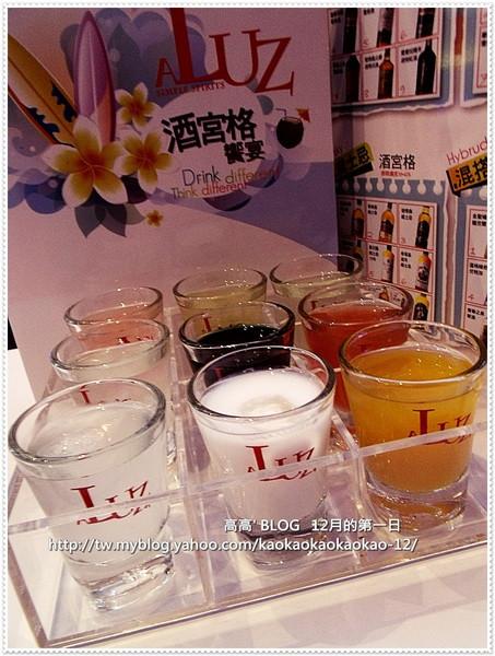 [高雄] A LUZ 簡單品酒。酒宮格饗宴– WalkerLand 窩客島